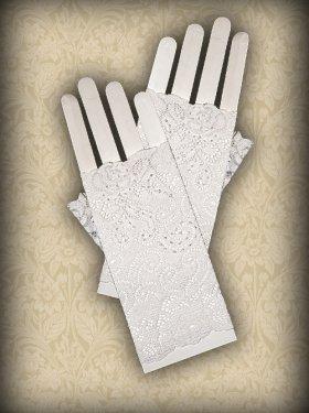 Свадебные перчатки в Киеве, 150 грн.