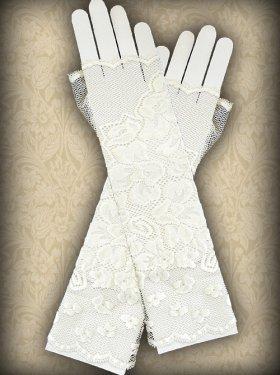 Свадебные перчатки в Киеве, 200 грн.
